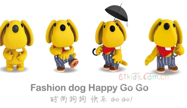 熱烈祝賀時尚狗狗進駐南京彩虹廣場