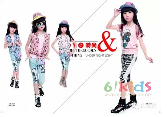 YOYOXIU優優秀童裝塑造不一樣的兒童時尚品牌!
