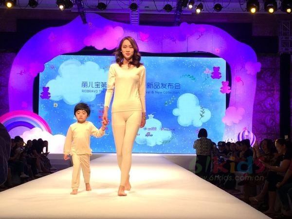 貝因美積極進軍童裝市場,力推環保彩棉