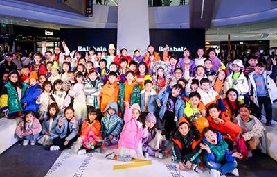"""""""大咖""""云集! Balabala fashion week北京時裝周星光熠熠!"""