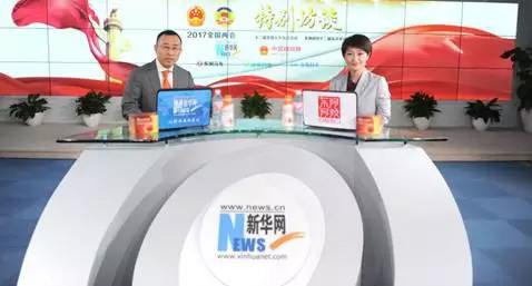 """蒙牛总裁卢敏放做客新华网:用国际标准""""质""""造中国品牌"""