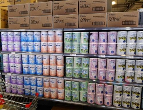 美智高旗下產品進駐湖南保稅店 澳洲奶粉受市民追捧