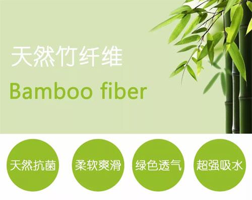 竹纖維 圣寶度倫讓您享受自然好品質