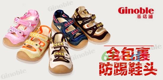 基諾浦嬰童鞋 愛心呵護寶寶嫩足值得信賴