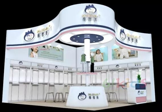 维智美与您相约CBME中国孕婴童展!