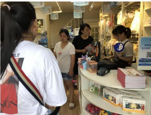 开母婴用品店真实经历,分享母婴店加盟成功经验
