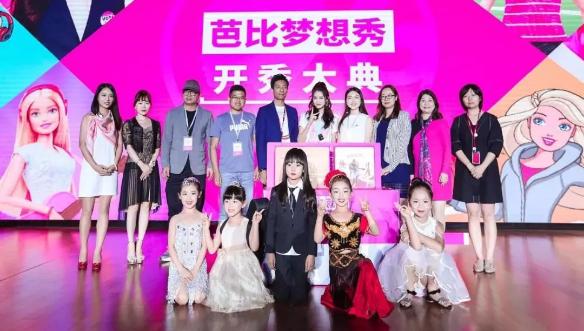 特步儿童携手芭比梦想秀大典北京闪耀开秀