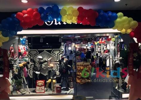热烈祝贺Outride欧锐德惠州数码街店盛大开业