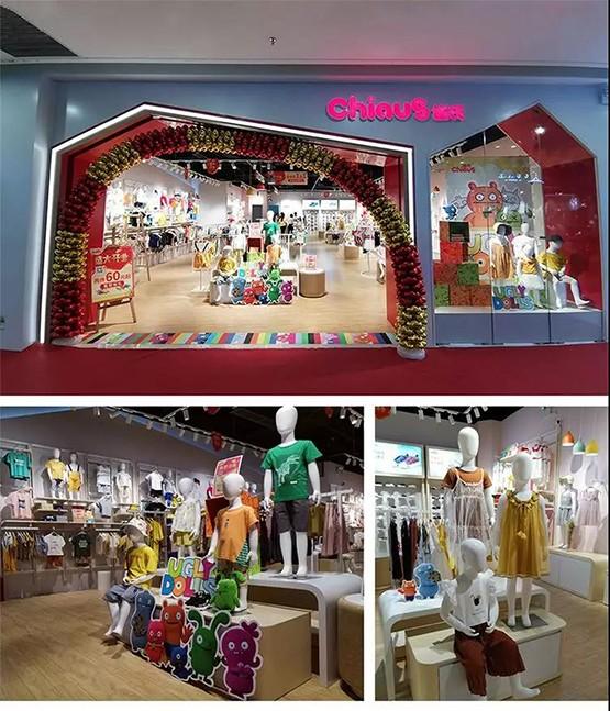 两店齐开 | 开业钜惠,雀氏童装盛装入驻江门市区