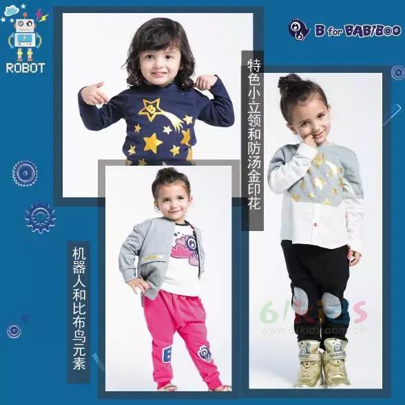 BABiBOO17秋冬机器人系列:R for ROBOT