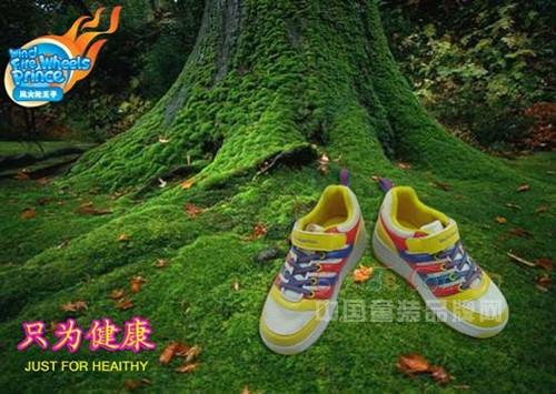 風火輪王子童鞋——幫助中國少年兒童健康成長