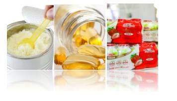 2020第八届深圳国际孕婴童用品展览会