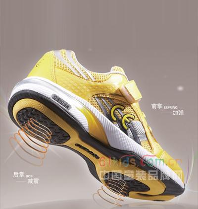 CE童鞋——带给你最舒适的脚感体验