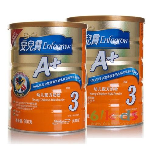 美赞臣:为全球婴幼儿提供更为科学的营养奶粉