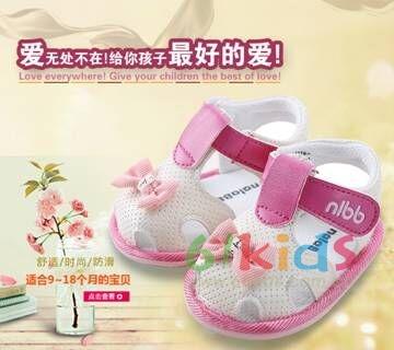 娜拉寶貝教你如何挑選0-3歲寶寶鞋