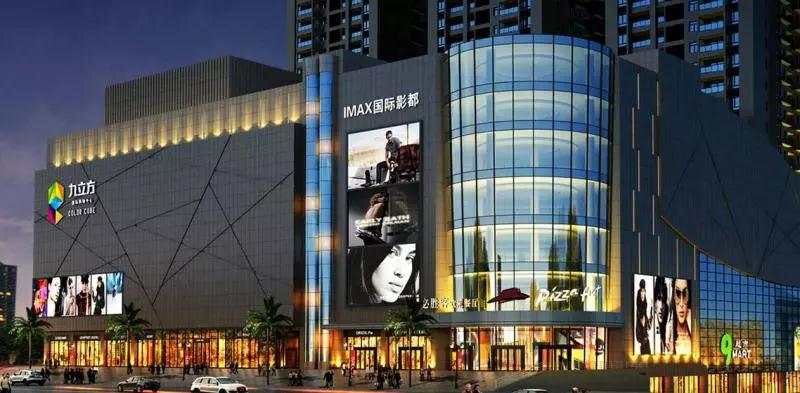 NEW OPEN | FolliFollie强势入驻九立方国际购物中心