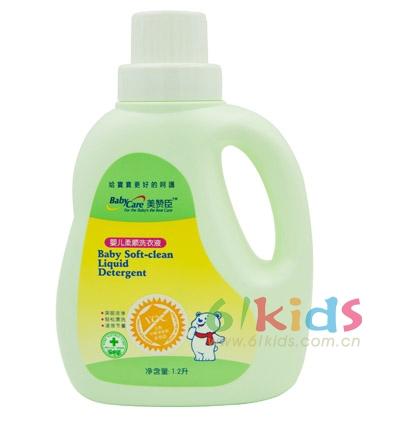 婴儿洗衣液有什么特点?选购注意要5个细节!
