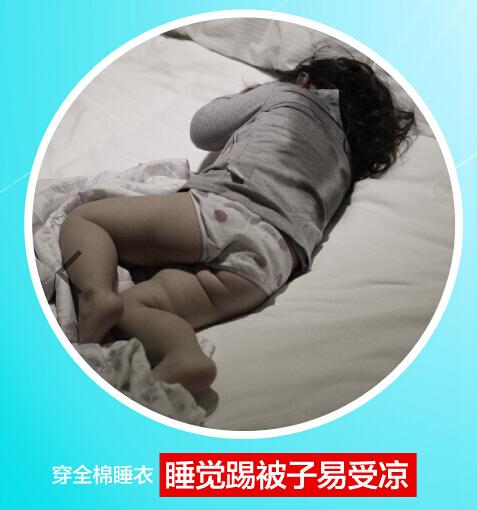 喜眠兒童排汗睡衣 全心全意只為讓您能睡得更舒心