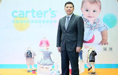 嬰童裝品牌Carter's宣布正式進入中國市場