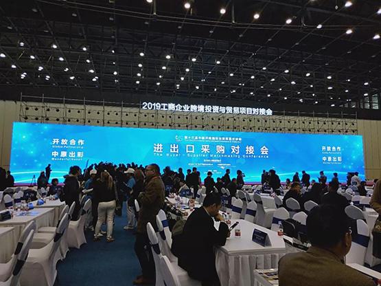 贝乐鼠品牌校服亮相第十三届中国河南国际投资贸易洽谈会