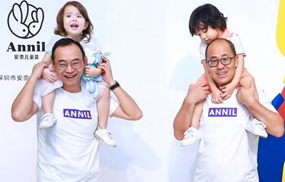 安奈儿以父母之心做童装 把好品质安全第一道防线