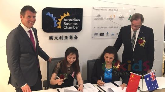 澳州長為澳大利亞商會中國展廳揭幕  美智高入選澳洲甄選項目