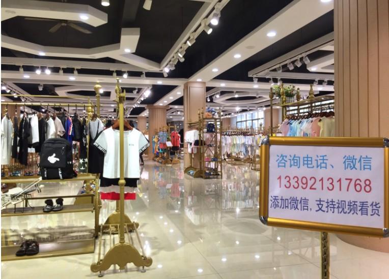 你知道廣州口碑最好的品牌童裝折扣批發公司是哪家么?