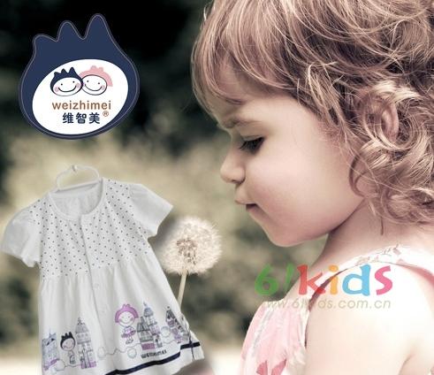 维智美2015夏季新品服饰上线 感觉自己萌萌哒