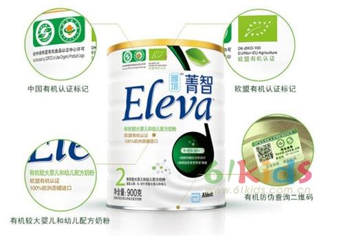 最新進口奶粉排行榜10強 雅培菁智丹麥原罐有機