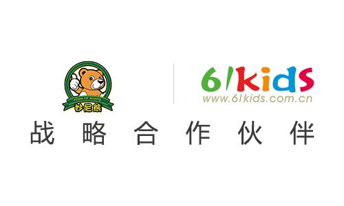 恭喜妙尼熊童裝與中國童裝品牌網達成共識 合作成功