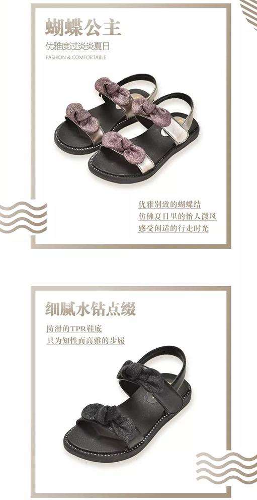 四季熊新品潮流小淑女都在穿的夏日美鞋!