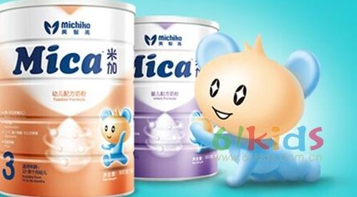 Mica嬰幼兒配方奶:國慶祝寶寶身體健康!