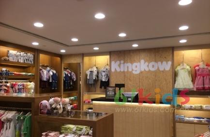 Kingkow小笑牛童装新店登陆香港Times Square喇!