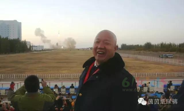 茵茵为中国航天员研制便携式卫生用品——总经理谢锡佳受邀现场观摩神舟十一号载人飞船成功发射