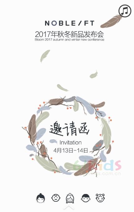 梦幻公主裙领导品牌NOBLE/FT贵族童话童装17秋冬新品发布会即将召开