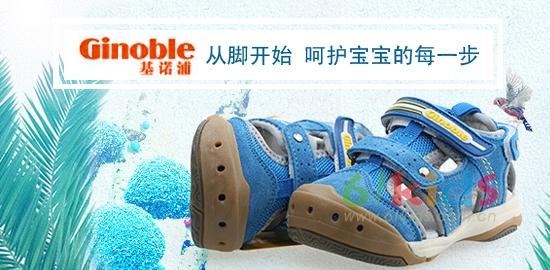 基諾浦健康機能鞋——時尚潮流的卓越品牌