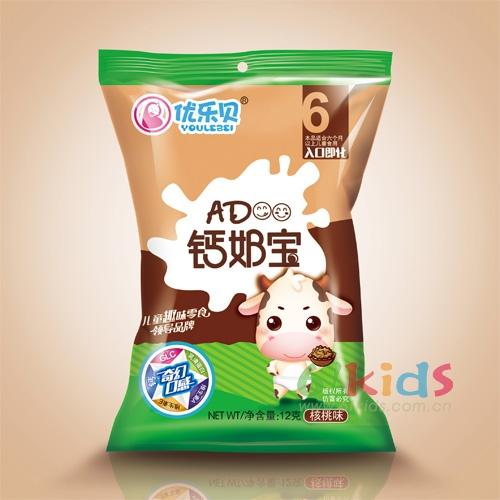优乐贝打造为婴童趣味零食的第一品牌!