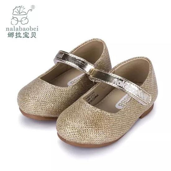 娜拉寶貝 屬于小公舉的水晶鞋