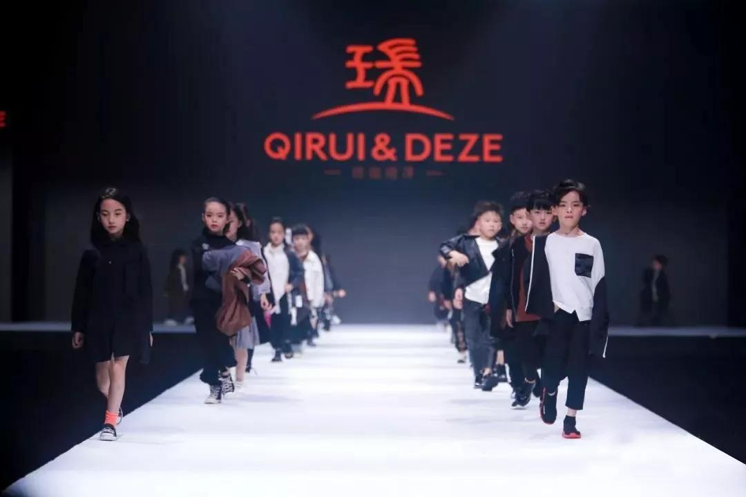 中國·琦瑞德澤[瑞牌]參加上海國際兒童時尚周圓滿成功!