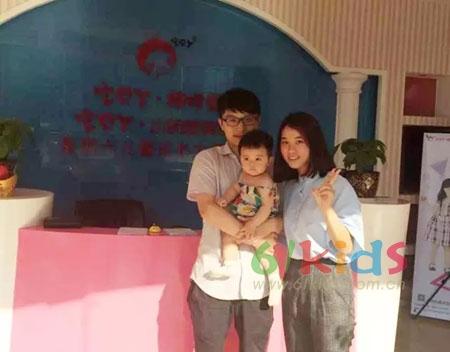 祝賀湖南長沙譚先生成功簽約寶貝丫榜樣童裝