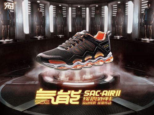 中国运动品牌巨头361°确认与Centric软件的合作