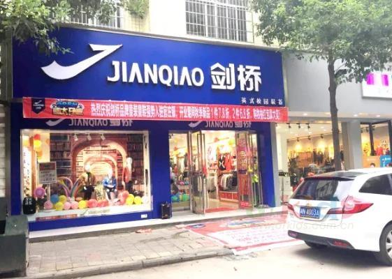 劍橋湖南官莊店盛大開業,掀起超高搶購熱潮!
