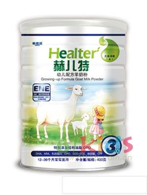 为何赫儿特配方羊奶粉会这么受欢迎?