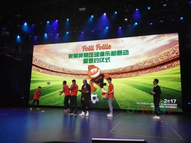 再创行业先河 | Folli Follie 足球俱乐部正式成立