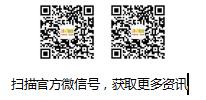 2020上海國際校服 園服博覽會邀請函