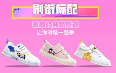 潮流早知道の提前pink2020春季潮新品