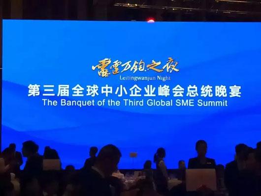 2017世界品牌峰会在上海隆重举行 为Folli Follie喝彩