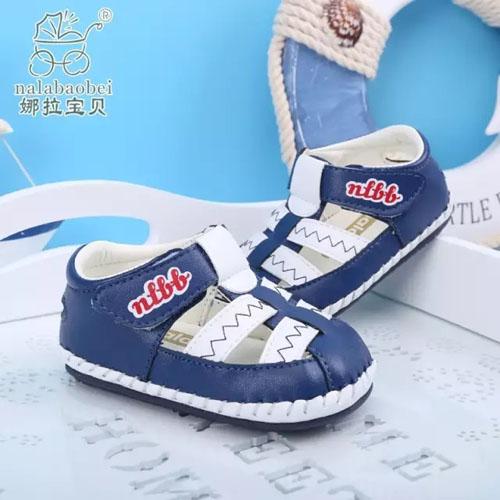 娜拉寶貝童鞋 用心呵護寶寶柔嫩雙足