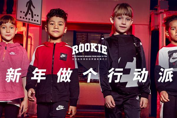 福建省有哪些知名的童裝品牌?