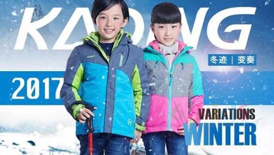 2017卡丁冬季鞋品,動感上市!變化冬季的時尚節奏!